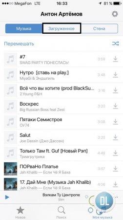 Музыка вк для ios